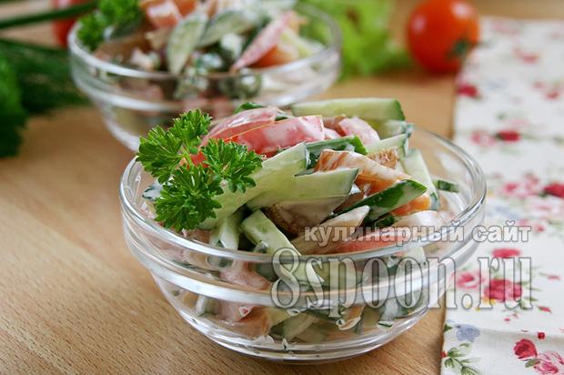 Салат с копченой куриной грудкой «Версай»