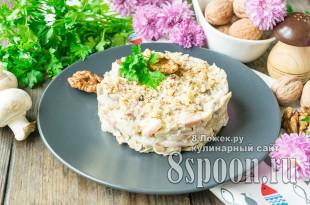 """Салат с кальмарами, грибами и орехами """"Киевский"""" фото"""