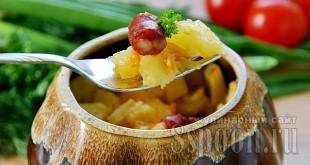 картошка в горшочках фото 12