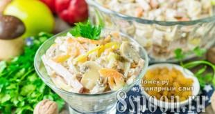 """Салат с ананасом и курицей """"Пикантный"""" фото"""