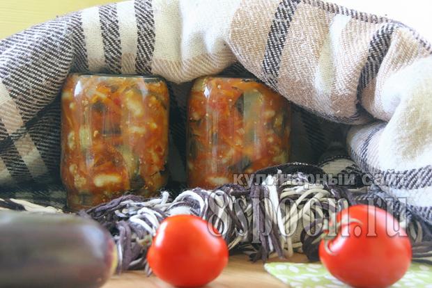 салат на зиму из баклажан и фасоли фото 11