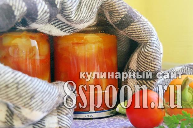 Лечо из перца и лука на зиму фото_04