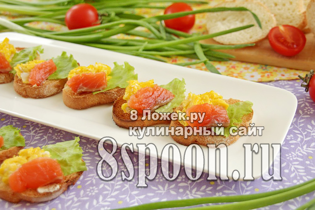 Праздничные бутерброды с семгой и яйцом фото, как приготовить