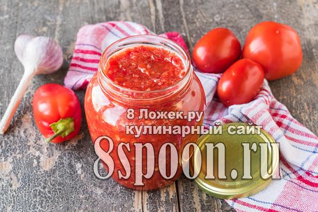 Аджика Огонек: рецепт с фото