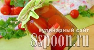 Помидоры с аспирином на зиму фото_03