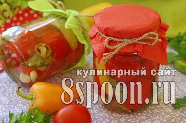 Помидоры консервированные с болгарским перцем фото_03