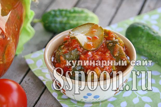Огурцы в аджике на зиму рецепт с фото_03