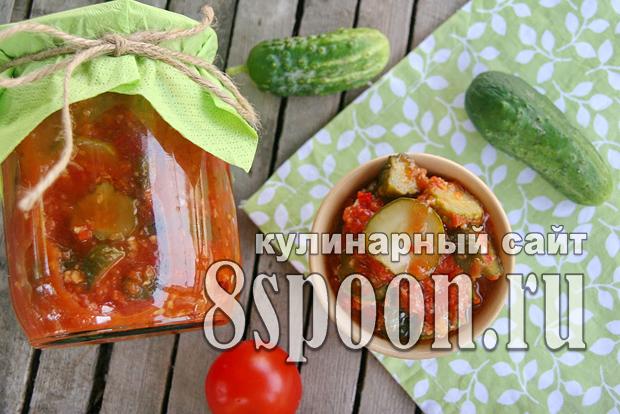 Огурцы в аджике на зиму рецепт с фото_04