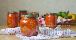 Баклажаны в аджике- рецепт на зиму_12
