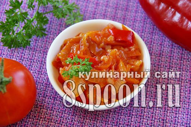 Лечо с рисом на зиму рецепт с фото_01