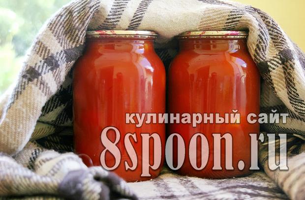 Помидоры в собственном соку на зиму фото_12
