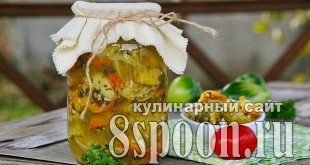 Салат из зеленых помидор на зиму «Вкуснота»_03