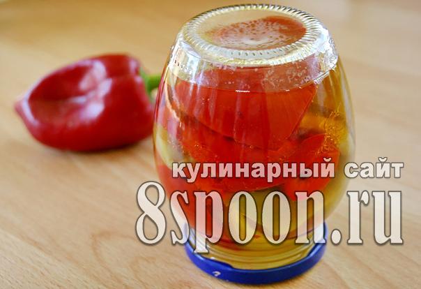 Болгарский перец в масле на зиму фото_09