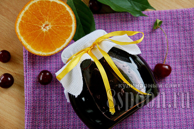 Варенье из вишни с апельсином «Рубиновая ночь»_1