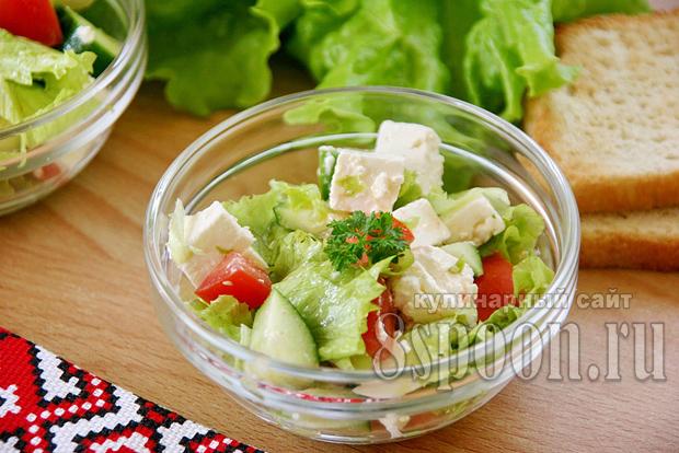 салат с фетаксой фото 7