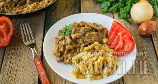 Бефстроганов из говядины рецепт с фото _04