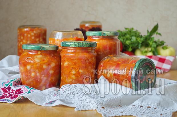 Лечо из болгарского перца на зиму с фасолью рецепт с фото_13