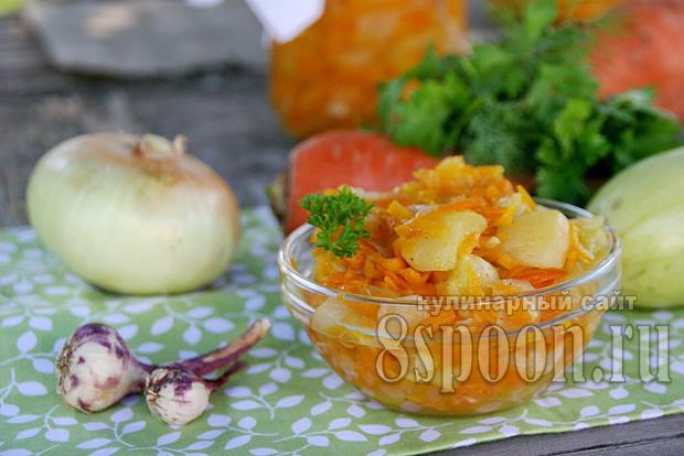 Салат из кабачков на зиму с морковью и луком
