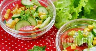салат с перепелиными яйцами фото 9