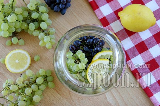 Компот из винограда с лимоном фото 2