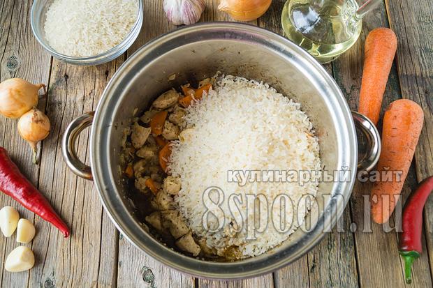 Плов с курицей рецепт с фото пошагово _04