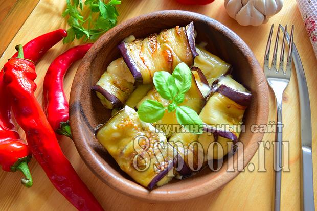 Рулетики из баклажанов с разными начинками: рецепты с фото