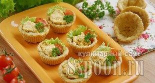 тарталетки с паштетом из куриного филе фото 9