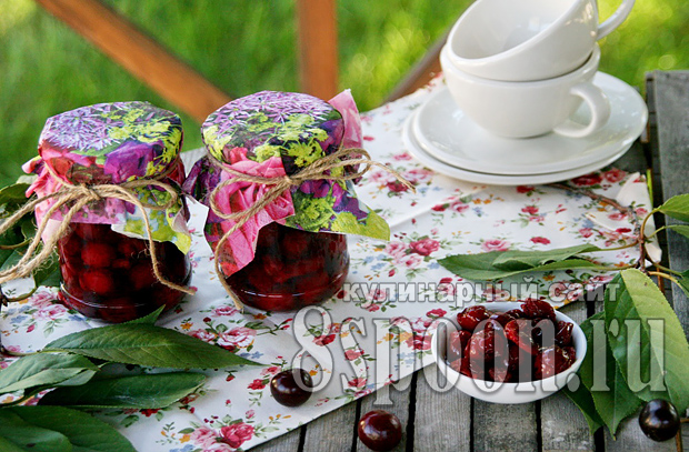Варенье из вишни без косточек фото_9