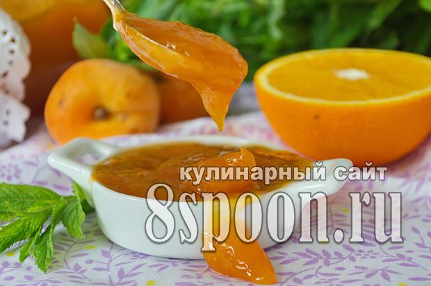 Абрикосовое варенье с апельсином фото_19