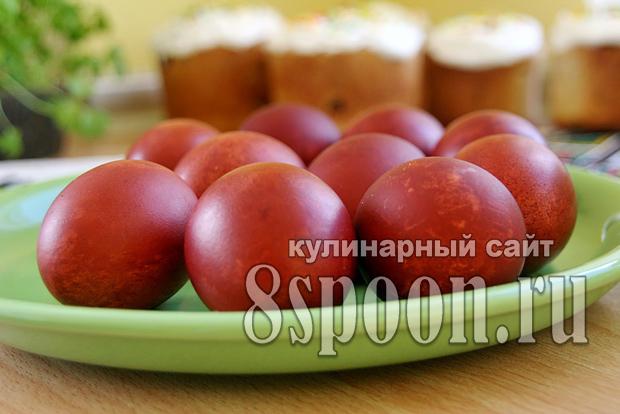 Как красить яйца в луковой шелухе фото_1
