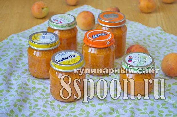 Как заморозить абрикосы для ребенка фото_4