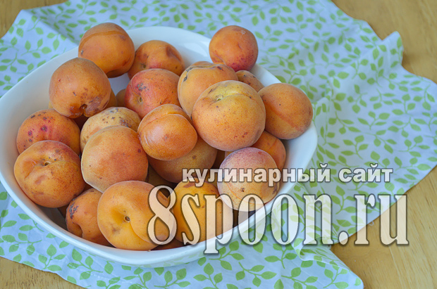 Как заморозить абрикосы для ребенка фото_6