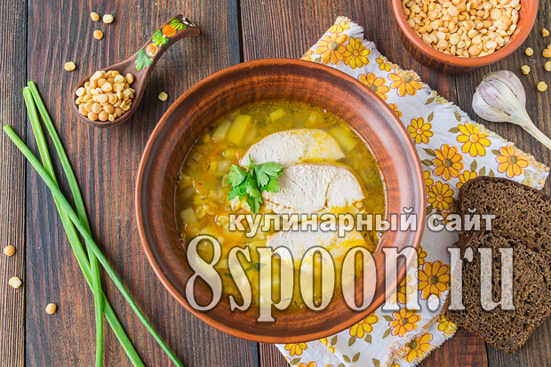Гороховый суп с курицей рецепт с фото _3