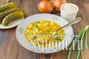 Рассольник с рисом и солеными огурцами рецепт  _06