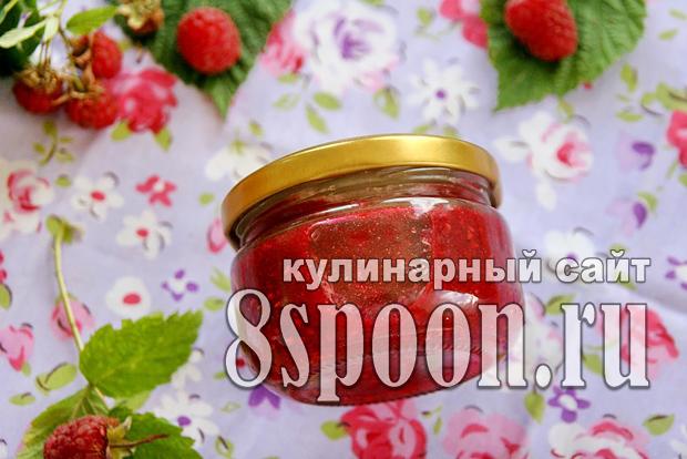 Малина перетертая с сахаром на зиму фото_9