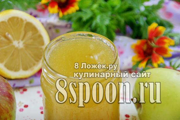 варенье из яблок с лимоном 7