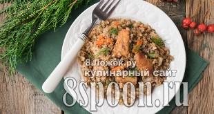 гречка по-купечески со свининой