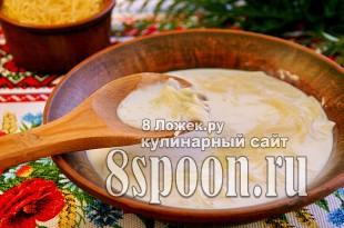 Молочный суп с вермишелью фото_4