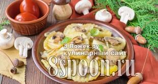 Картофель с грибами в духовке  фото 1