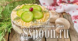 Салат с курицей и черносливом рецепт с фото пошагово