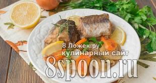 Хек запеченный в духовке с овощами