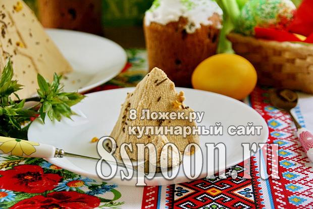 Творожная пасха с вареной сгущенкой фото_03