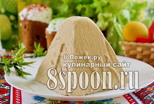Творожная пасха с вареной сгущенкой фото_11