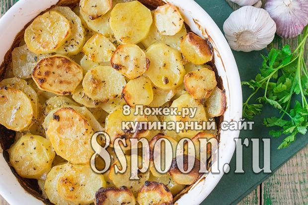 Картошка в духовке с майонезом фото 14