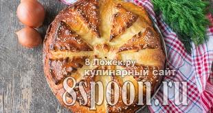Пирог с капустой из дрожжевого теста