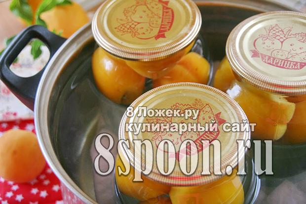 Компот из абрикосов с косточками фото_3