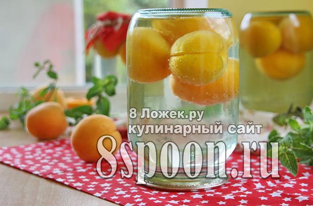 Компот из абрикосов с косточками фото_4