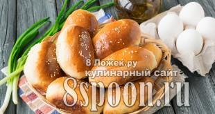 Пирожки с яйцом и зеленым луком фото_07