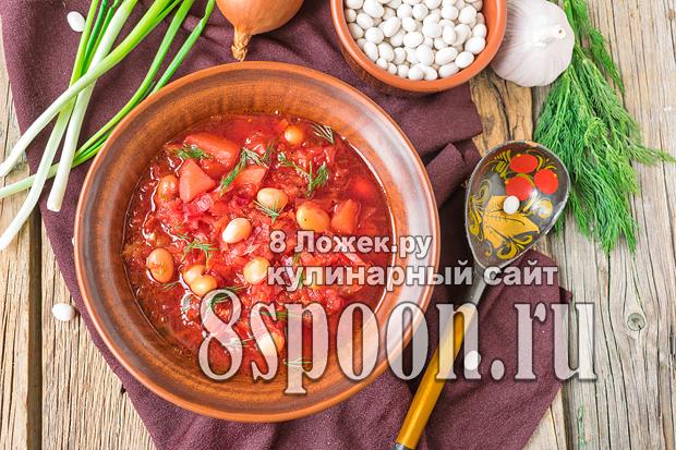 Постный борщ с фасолью фото_09