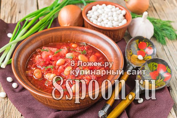 Постный борщ с фасолью фото_10